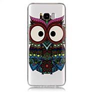 Case สำหรับ Samsung Galaxy S8 Plus / S8 Ultra-thin / Transparent / Embossed ปกหลัง นกฮูก Soft TPU สำหรับ S8 Plus / S8 / S7 edge