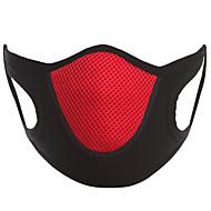 お買い得  -SULAITE その他 オートバイの保護装置 フリーサイズ 大人 テリレン 曇り止め 高通気性