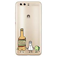 お買い得  携帯電話ケース-ケース 用途 Huawei社P9 Huawei社P9ライト Huawei社P8 Huawei Huawei社P9プラス Huawei P7 Huawei社P8ライト Huawei社メイト8 P10 Lite パターン バックカバー 果物 カートゥン ソフト TPU のために