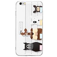 Кейс для Назначение Apple iPhone 8 iPhone 8 Plus iPhone 7 iPhone 7 Plus iPhone 6 iPhone 6 Plus Рельефный С узором Задняя крышка Кот