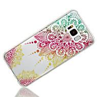 お買い得  新着 Samsung 用アクセサリー-ケース 用途 Samsung Galaxy S8 Plus / S8 IMD / パターン バックカバー 曼荼羅 / キラキラ仕上げ ソフト TPU のために S8 Plus / S8 / S7 edge