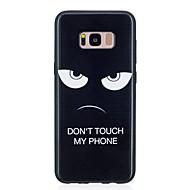 お買い得  新着 Samsung 用アクセサリー-ケース 用途 Samsung Galaxy S8 Plus / S8 IMD / パターン バックカバー ワード/文章 ソフト TPU のために S8 Plus / S8 / S7 edge