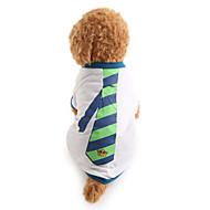 お買い得  -犬 Tシャツ 犬用ウェア 縞柄 ホワイト コットン コスチューム ペット用 男性用 ホリデー ファッション