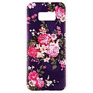 Недорогие Чехлы и кейсы для Galaxy S7 Edge-Кейс для Назначение SSamsung Galaxy S8 S7 Стразы С узором Рельефный Кейс на заднюю панель Цветы Твердый ПК для S8 Plus S8 S7 edge S7 S6
