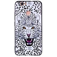 お買い得  携帯電話ケース-ケース 用途 Huawei Nova パターン バックカバー アニマルプリント 動物 ソフト TPU のために Nova