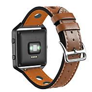 時計バンド のために Fitbit Blaze Fitbit リストストラップ モダンバックル 本革