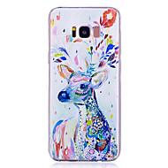 Funda Para Samsung Galaxy S8 Plus S8 IMD Diseños Cubierta Trasera Animal Suave TPU para S8 Plus S8 S7 edge S7 S6 edge S6 S5