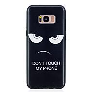 Недорогие Чехлы и кейсы для Galaxy S8 Plus-Кейс для Назначение SSamsung Galaxy S8 Plus S8 С узором Кейс на заднюю панель Слова / выражения Мягкий ТПУ для S8 Plus S8 S7 edge S7 S6