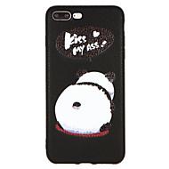 Недорогие Кейсы для iPhone 8-Кейс для Назначение Apple iPhone X / iPhone 8 С узором Кейс на заднюю панель Животное Твердый Кожа PU для iPhone X / iPhone 8 Pluss /