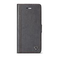 Недорогие Чехлы и кейсы для Galaxy Note-Кейс для Назначение SSamsung Galaxy Note 8 Кошелек / Бумажник для карт / со стендом Чехол Сплошной цвет Твердый Кожа PU для Note 8