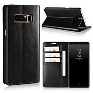 Galaxy Note シリーズ ケース/カバー