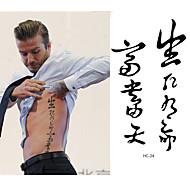 abordables Tatuajes Temporales-21Grams Adhesivo / Pegatina tatuaje brazo Los tatuajes temporales 10 pcs Artes de cuerpo