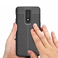 お買い得  携帯電話ケース-ケース 用途 OnePlus OnePlus 6 / OnePlus 5T エンボス加工 バックカバー ソリッド ソフト TPU のために OnePlus 6 / One Plus 5 / OnePlus 5T