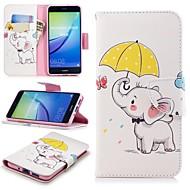 お買い得  携帯電話ケース-ケース 用途 Huawei P10 Lite ウォレット / カードホルダー / スタンド付き フルボディーケース 象 ハード PUレザー のために P10 Lite