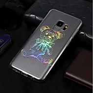 Недорогие Чехлы и кейсы для Galaxy S9-Кейс для Назначение SSamsung Galaxy S9 / S9 Plus IMD / С узором Кейс на заднюю панель Животное Мягкий ТПУ для S9 Plus / S9 / S8 Plus