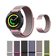 Недорогие Аксессуары для смарт-часов-Ремешок для часов для Gear Sport / Gear S2 Classic Samsung Galaxy Современная застежка Нейлон Повязка на запястье