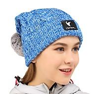 お買い得  -VEPEAL ハイキング キャップ スカルキャップ 帽子 保温 伸縮性 ソリッド ファッション アクリル 秋 のために 女性用 ハイキング 旅行 ウィンタースポーツ グレー / 伸縮性あり / 冬