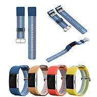 Недорогие Аксессуары для смарт-часов-Ремешок для часов для Fitbit Charge 2 Fitbit Спортивный ремешок Нейлон Повязка на запястье