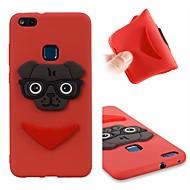 お買い得  携帯電話ケース-ケース 用途 Huawei P10 Lite 耐衝撃 / パターン バックカバー 犬 ソフト TPU のために P10 Lite