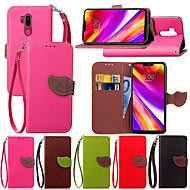 お買い得  携帯電話ケース-ケース 用途 LG LG Q7 / G7 カードホルダー / スタンド付き / フリップ フルボディーケース 植物 ハード PUレザー のために LG V30 / LG StyLo 3 / LG Q6
