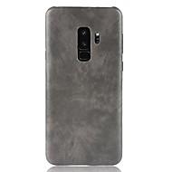 Недорогие Чехлы и кейсы для Galaxy S9 Plus-Кейс для Назначение SSamsung Galaxy S9 Plus / S9 Матовое Кейс на заднюю панель Однотонный Твердый Кожа PU для S9 / S9 Plus