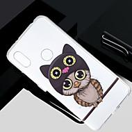 お買い得  携帯電話ケース-ケース 用途 Xiaomi Redmi S2 / Mi 5X クリア / 半透明 / パターン バックカバー フクロウ ソフト TPU のために Redmi Note 5A / Xiaomi Redmi Note 4X / Xiaomi Redmi Note 4