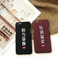 Недорогие Кейсы для iPhone 8 Plus-Кейс для Назначение Apple iPhone X / iPhone 7 Plus С узором Кейс на заднюю панель Слова / выражения Твердый Акрил для iPhone X / iPhone 8 Pluss / iPhone 8
