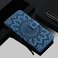 お買い得  携帯電話ケース-ケース 用途 Sony Xperia XZ2 / Xperia XZ2 Premium スタンド付き / フリップ フルボディーケース フラワー ハード PUレザー のために Sony Xperia Z3 / Sony Xperia Z3 Mini / Sony Xperia Z4