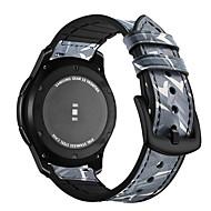 Недорогие Аксессуары для смарт-часов-Ремешок для часов для Gear S3 Frontier / Gear S3 Classic / Gear S3 Classic LTE Samsung Galaxy Современная застежка силиконовый / Натуральная кожа Повязка на запястье