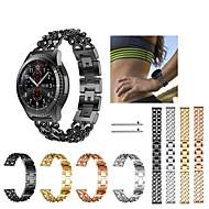 Недорогие Часы для Samsung-Ремешок для часов для Gear S3 Frontier / Gear S3 Classic Samsung Galaxy Спортивный ремешок Нержавеющая сталь Повязка на запястье