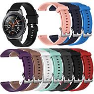 Недорогие Часы для Samsung-Ремешок для часов для Gear S3 Frontier / Gear S3 Classic / Gear 2 R380 Samsung Galaxy Спортивный ремешок силиконовый Повязка на запястье