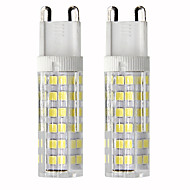 お買い得  LED コーン型電球-2pcs 4.5 W 450 lm G9 LEDコーン型電球 T 76 LEDビーズ SMD 2835 調光可能 温白色 / クールホワイト 110 V