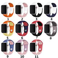 Uita-Band pentru Apple Watch Series 4/3/2/1 Apple Banderola Sport Silicon Curea de Încheietură