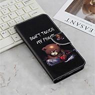levne -Carcasă Pro Sony Xperia XA2 / Xperia XA3 Peněženka / Pouzdro na karty / se stojánkem Celý kryt Zvíře Pevné PU kůže pro Xperia XZ2 / Xperia XA2 Ultra / Xperia XA2