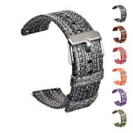 tanie -Watch Band na Gear S2 / Gear S2 Classic / Samsung Galaxy Watch 42 Samsung Galaxy Nowoczesna klamra Nylon Opaska na nadgarstek