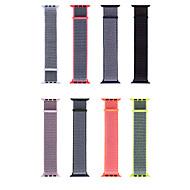 ieftine -bandă de ceasuri pentru ceasuri de serie seria 4/3/2/1 curea de mână bandă de fasole sport sport
