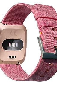 levne -Watch kapela pro Fitbit Versa Fitbit Klasická spona Materiál / Nylon Poutko na zápěstí