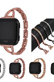 tanie -Watch Band na Fitbit Versa Fitbit Pasek sportowy / Design biżuterii Stal nierdzewna Opaska na nadgarstek