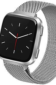 tanie -Watch Band na Fitbit Versa Fitbit Metalowa bransoletka Stal nierdzewna Opaska na nadgarstek
