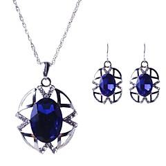 Недорогие Женские украшения-женская Европа вырезать шаблон жемчужина комплект ювелирных изделий (в том числе ожерелья серьги)