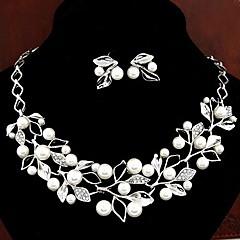 お買い得  ジュエリーセット-女性用 ホワイト 真珠 ジュエリーセット  -  真珠, イミテーションダイヤモンド エレガント, 結婚式 含める ドロップイヤリング ペンダントネックレス シルバー 用途 結婚式 パーティー 贈り物