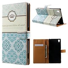 Для Кейс для Sony / Xperia Z3 Бумажник для карт / Кошелек / со стендом / Флип Кейс для Чехол Кейс для Геометрический рисунок Твердый