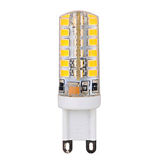 お買い得  LED 電球-YWXLIGHT® 1個 9 W 720 lm G9 LED2本ピン電球 MR11 48 LEDビーズ SMD 2835 装飾用 温白色 / クールホワイト 100-240 V / 1個 / RoHs