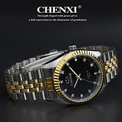 お買い得  大特価腕時計-CHENXI® 男性用 リストウォッチ カジュアルウォッチ ステンレス バンド チャーム シルバー