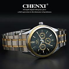 お買い得  大特価腕時計-CHENXI® 男性用 クォーツ 日本産クォーツ リストウォッチ カジュアルウォッチ ステンレス バンド チャーム シルバー