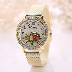 お買い得  大特価腕時計-女性用 クォーツ ダミー ダイアモンド 腕時計 リストウォッチ ドレスウォッチ 模造ダイヤモンド カジュアルウォッチ ステンレス バンド 花型 ヴィンテージ ファッション シルバー ゴールド