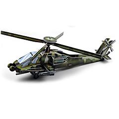 بانوراما الألغاز قطع تركيب3D نموذج الورق اللبنات DIY اللعب هليكوبتر ورق أخضر ألعاب البناء و التركيب