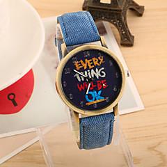 お買い得  レディース腕時計-女性用 クォーツ リストウォッチ ホット販売 PU バンド ヴィンテージ ファッション ブラック 白 ブルー レッド グリーン 黄色
