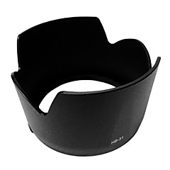 Emloux® Lens Hood for Nikon HB-31 AF-S DX 17-55mm F/2.8G IF ED HB31