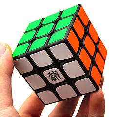 お買い得  マジックキューブ-ルービックキューブ YONG JUN 3*3*3 スムーズなスピードキューブ マジックキューブ パズルキューブ プロフェッショナルレベル スピード コンペ ギフト クラシック・タイムレス 女の子